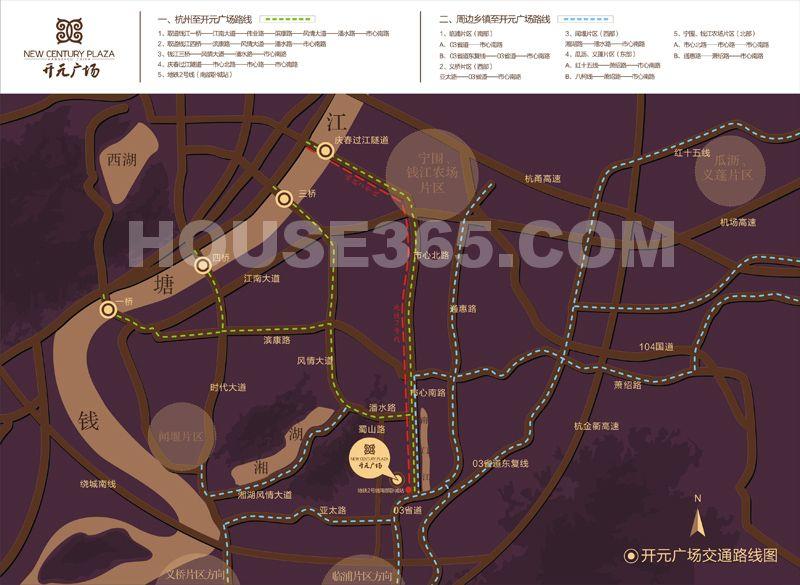 开元广场交通图