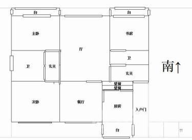 日升里4室2厅2卫160平米精装产权房2010年建满五年