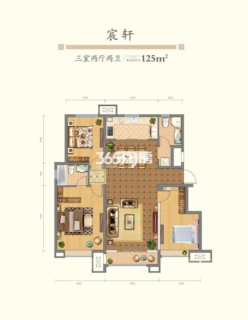 125平米三室