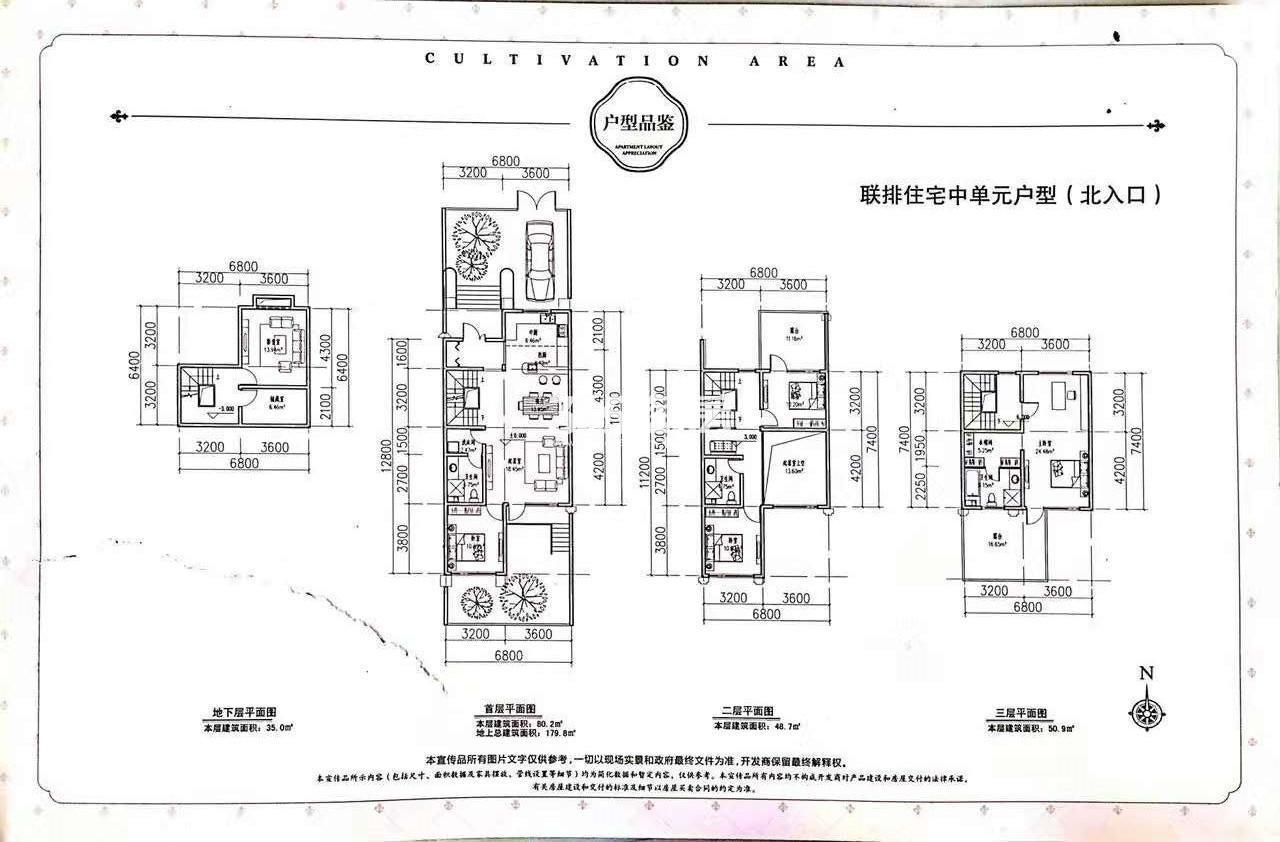 3#楼a3户型92㎡两居【在售】_廊坊丽嘉新航城_廊坊网