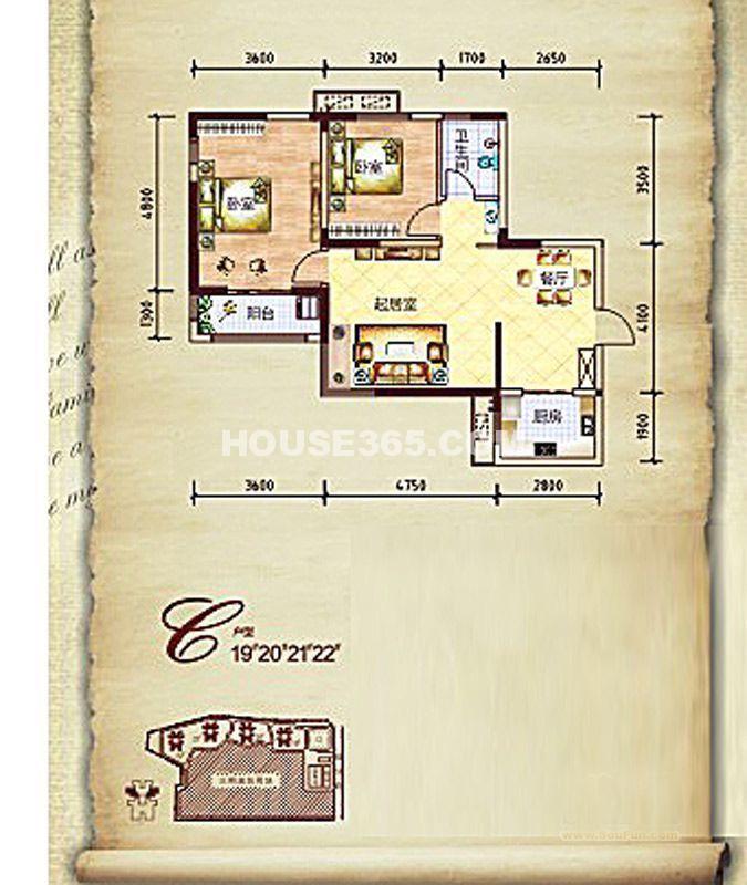 莱茵小城二期19/20/21/22号楼C户型2室2厅1卫1厨 88.18㎡