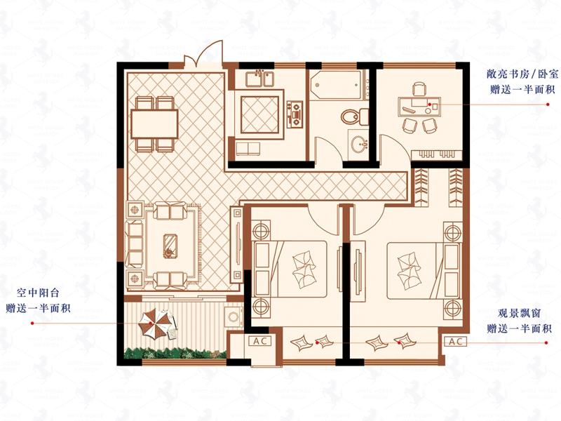 A户型-3房2厅1卫