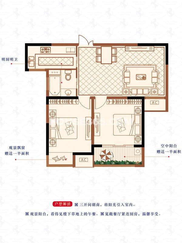 B户型-2房2厅1卫