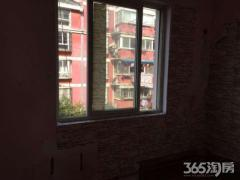 鲁港东区毛坯两房,中间楼层,南北通透