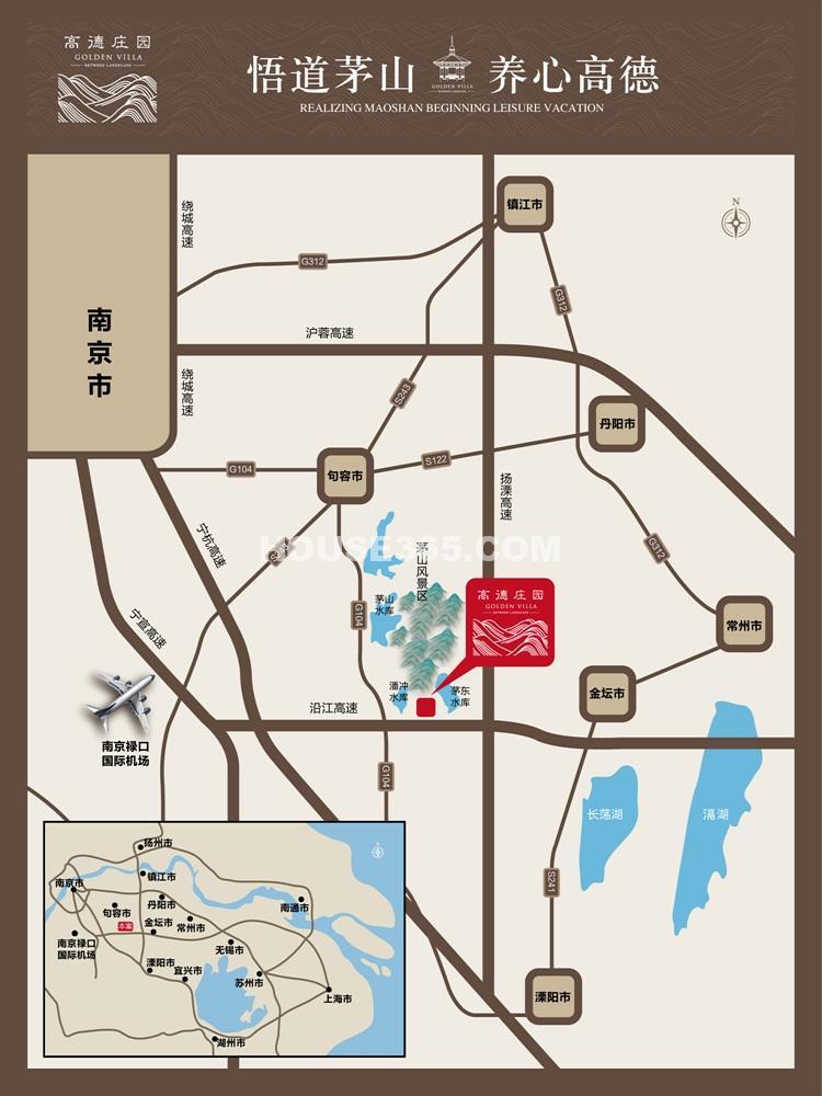 高德庄园区位图(12.6)