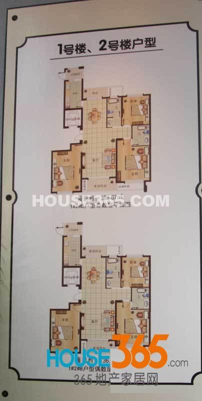 乌桥水岸花园1#2#B户型136平3室2厅2卫1厨 136.00㎡