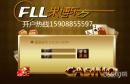 www.3369856.com果博注册15908855597