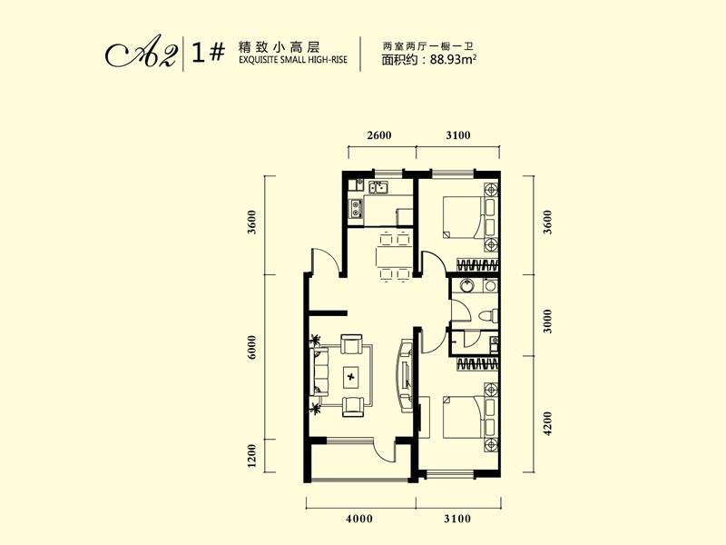 雨润中央宫园2室2厅1厨1卫小高层1#88.93㎡