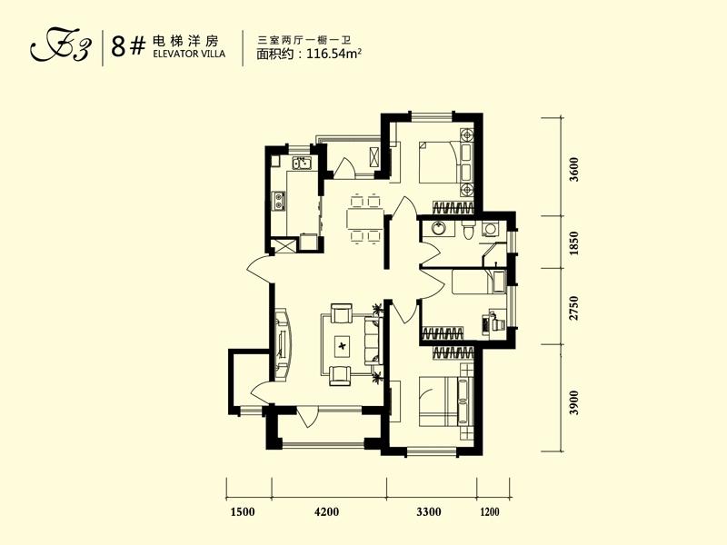 雨润中央宫园3室2厅1厨1卫8#116.54㎡