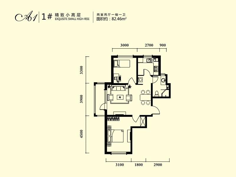 雨润中央宫园小高层2室2厅1厨1卫1#82.46㎡