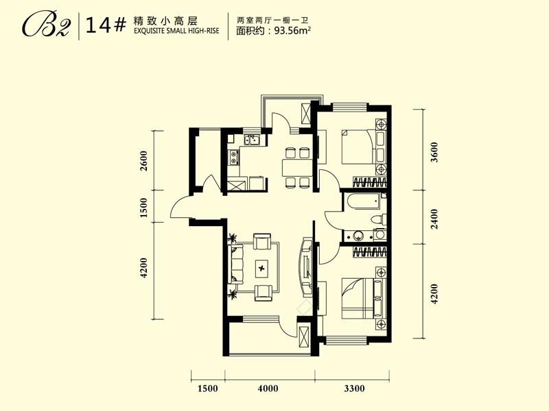 雨润中央宫园2室2厅1厨1卫14#93.56㎡