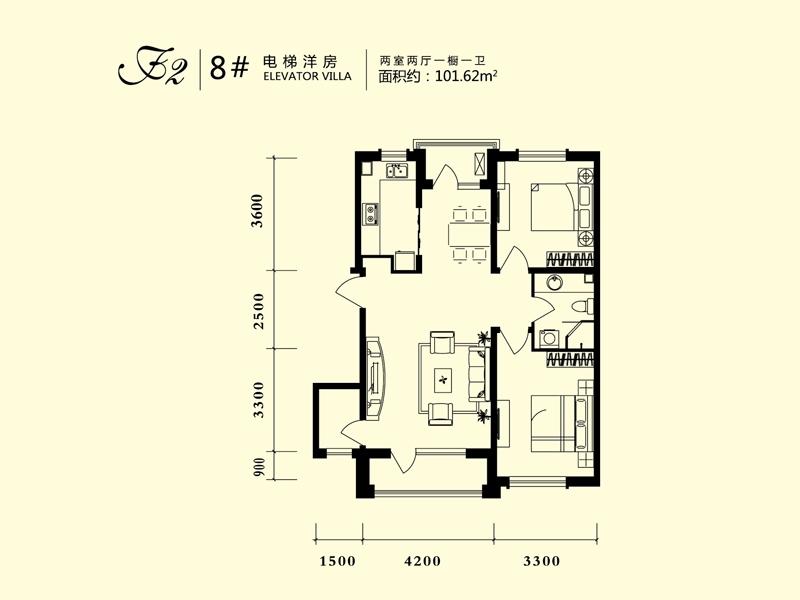 雨润中央宫园2室2厅1厨1卫8#101.62㎡