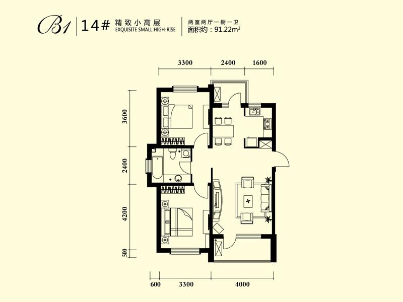雨润中央宫园2室2厅1厨1卫14#91.22㎡