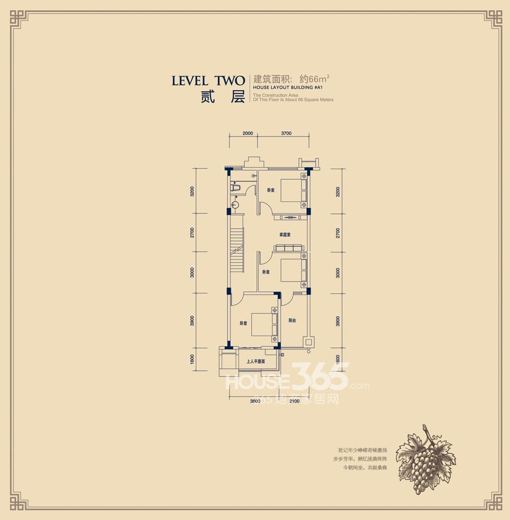 紫郡庄园4、5、6#楼中间套二层