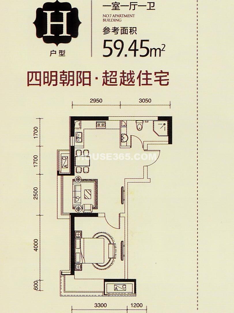 LOHAS上院7号公寓户型图