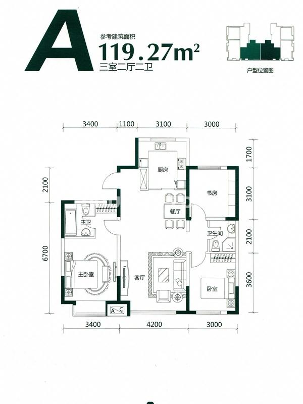 LOHAS上院A户型图119.27平米