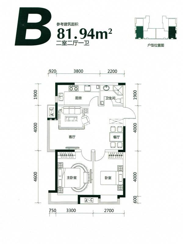 LOHAS上院B户型图81.94平米