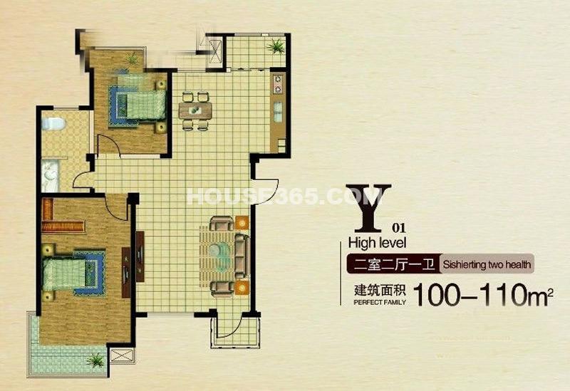 长堤湾户型图Y012室2厅1卫1厨-110.00㎡