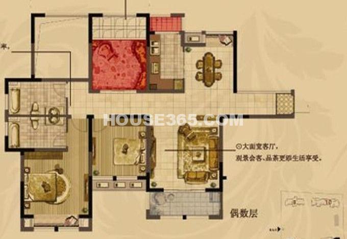 中天和景苑 7#、8#B2户型3室2厅2卫1厨 118.00㎡