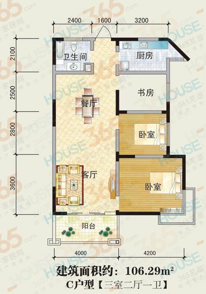 春江花园C1户型图
