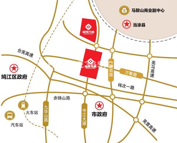 南翔万商(芜湖)国际商贸城交通图