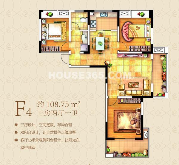 F4户型图