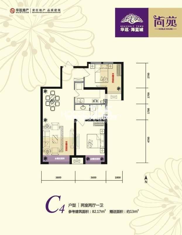 华远海蓝城二期尚苑两室两厅一厨一卫 82.17㎡