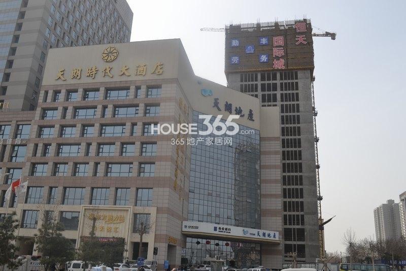 恒天国际城周边-天朗时代大酒店实景图(2013年3月8日)