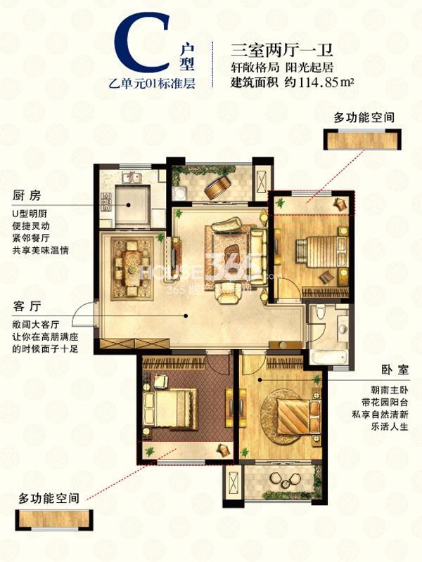 14#楼C户型 114.85平米