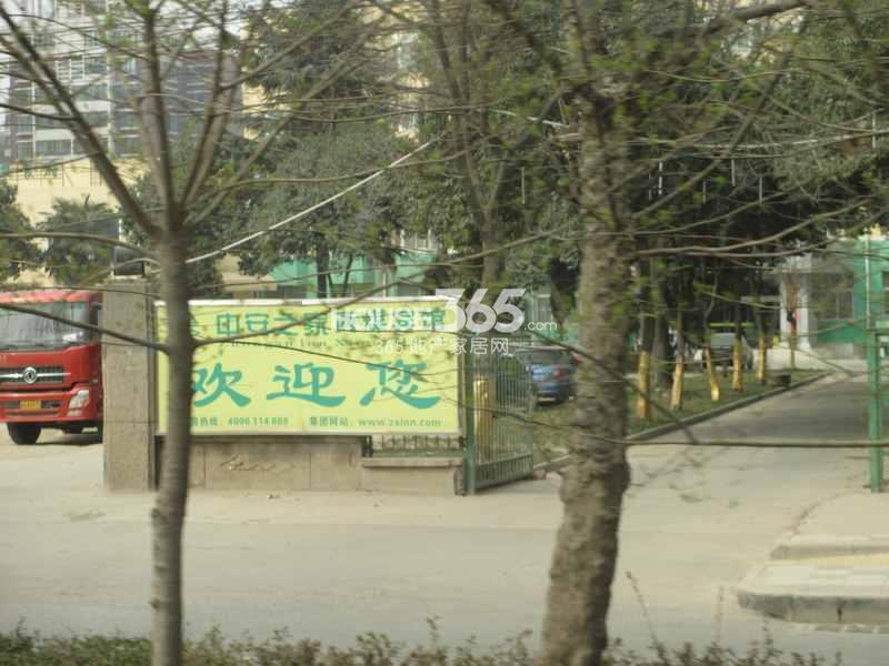 华远海蓝城周边宾馆