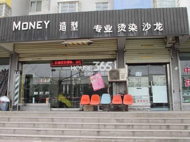 华远海蓝城周边剪发店