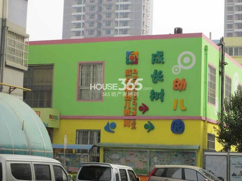 华远海蓝城周边幼儿园