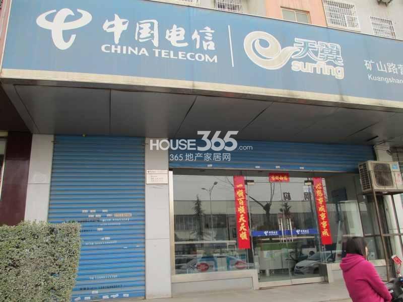 华远海蓝城周边电信(摄于2013.3)
