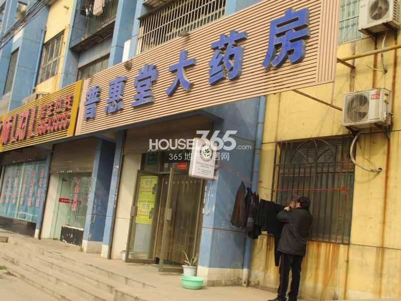 华远海蓝城周边药房(摄于2013.3)