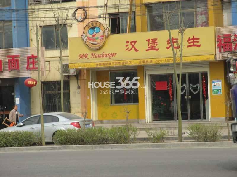 华远海蓝城周边汉堡店(摄于2013.3)