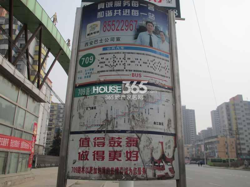 华远海蓝城周边陆通园区(摄于2013.3)