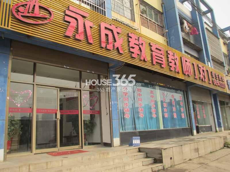 华远海蓝城周边教育(摄于2013.3)