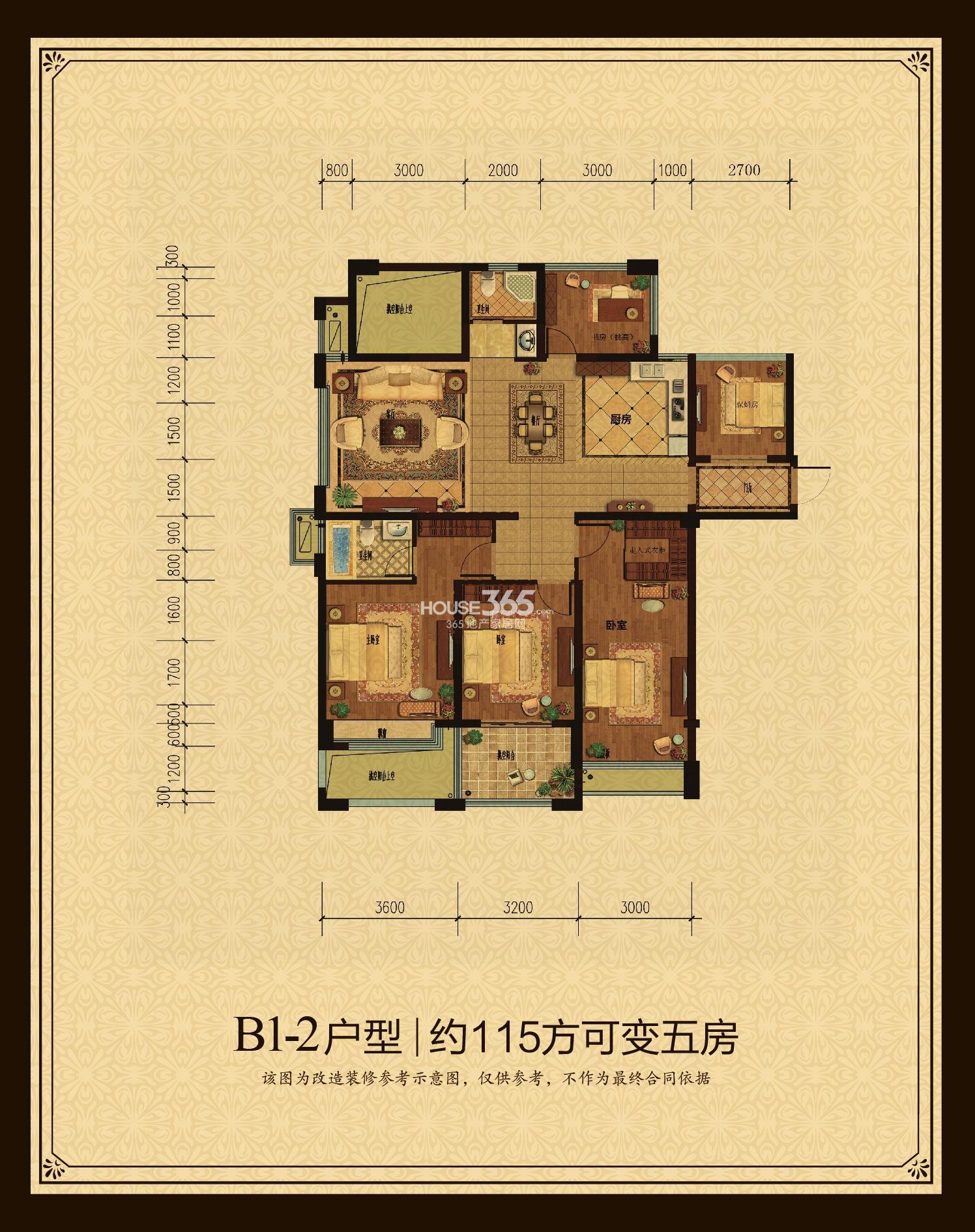 玲珑府8号楼B1-2户型约115方可做五房
