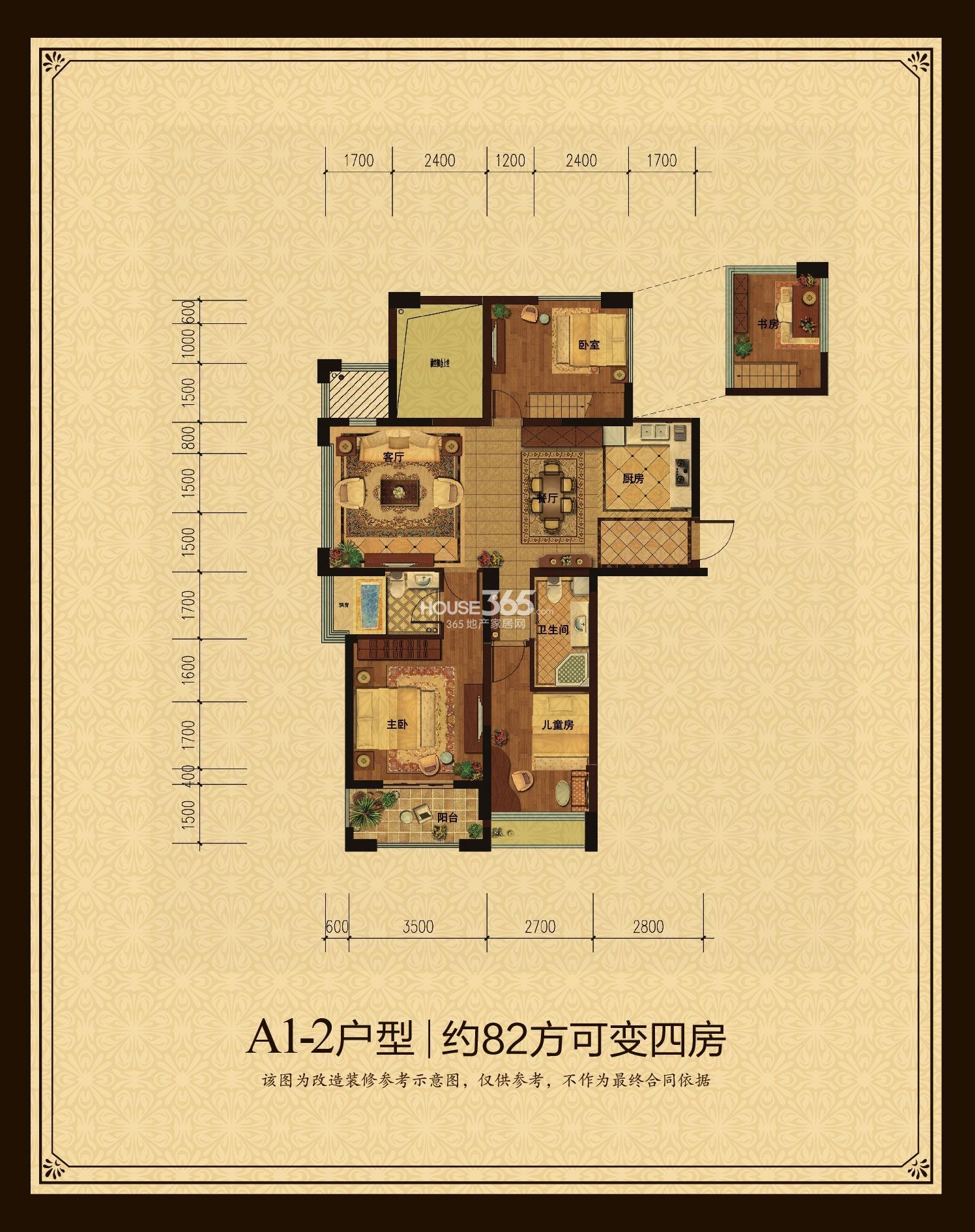 玲珑府4、6、7、9、10号楼A1-2户型约82方可做四房