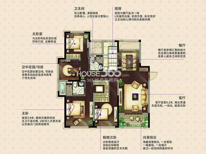 D1户型-四室两厅一厨两卫155㎡