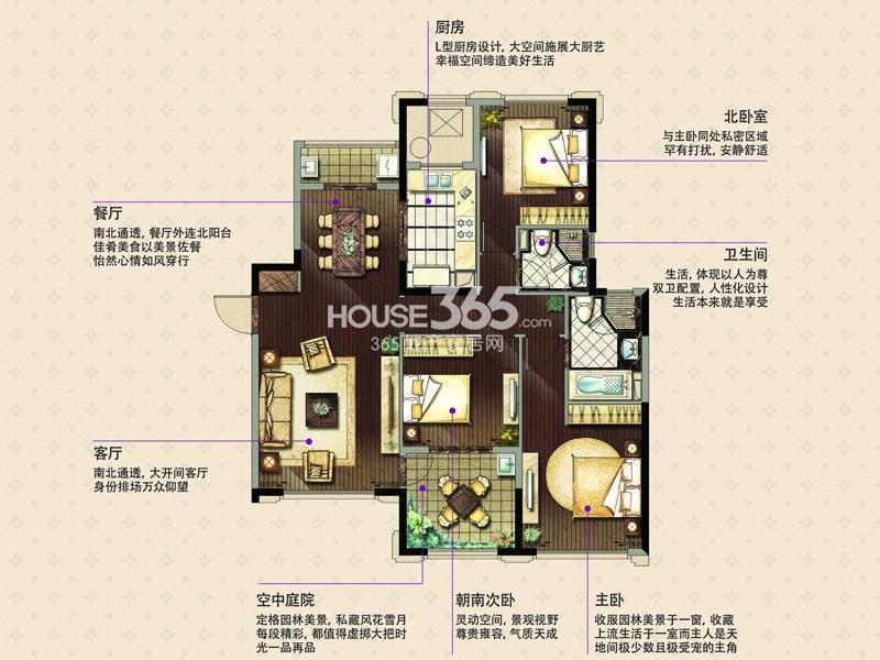 C2户型-三室两厅一厨两卫135㎡