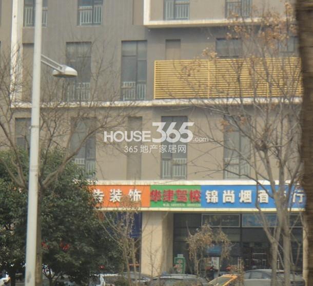 海珀香庭周边牛津驾校和锦尚饮酒(2013.04.02)