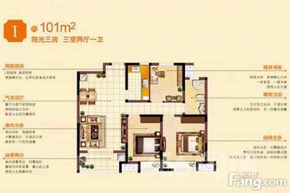 美的翰城3室2厅1卫101平米毛坯产权房2017年建