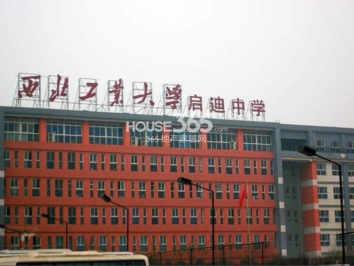 国润城周边-西工大启迪中学(2013年4月9日)