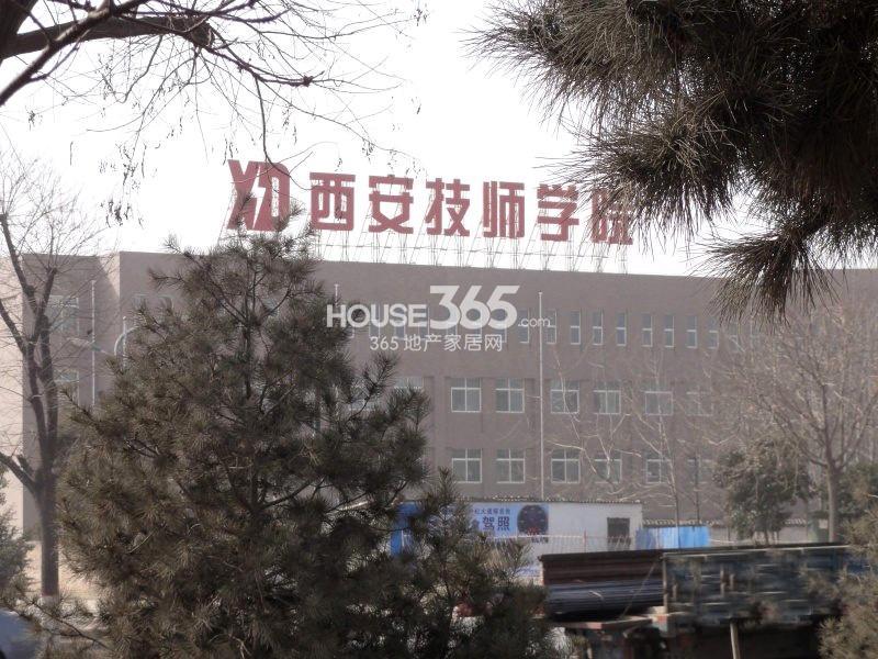 国润城周边-西安技师学院(2013年4月9日)