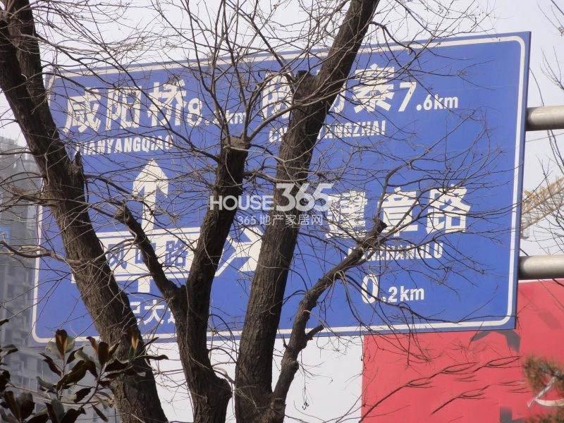国润城周边-路标(2013年4月9日)