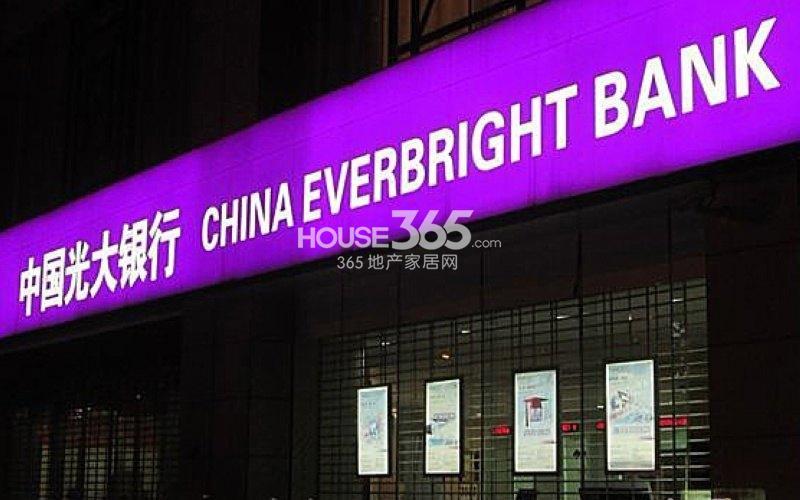 国润城周边-光大银行(2013年4月9日)