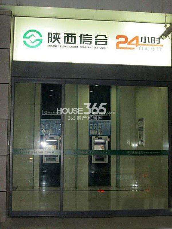 国润城周边-中国信合(2013年4月9日)