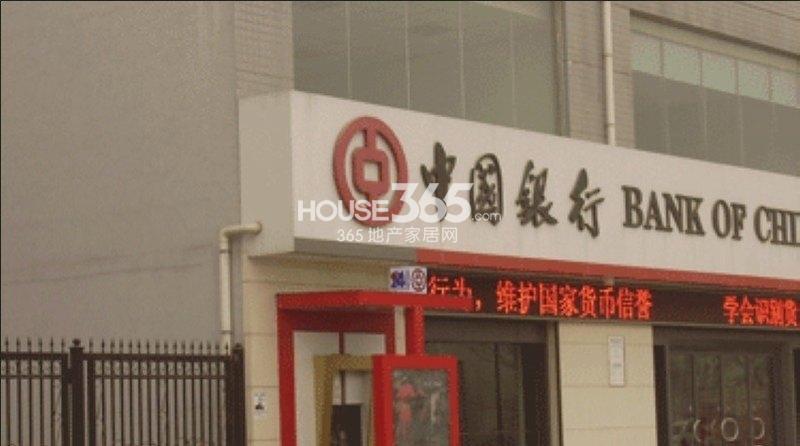 国润城周边-中国银行(2013年4月9日)