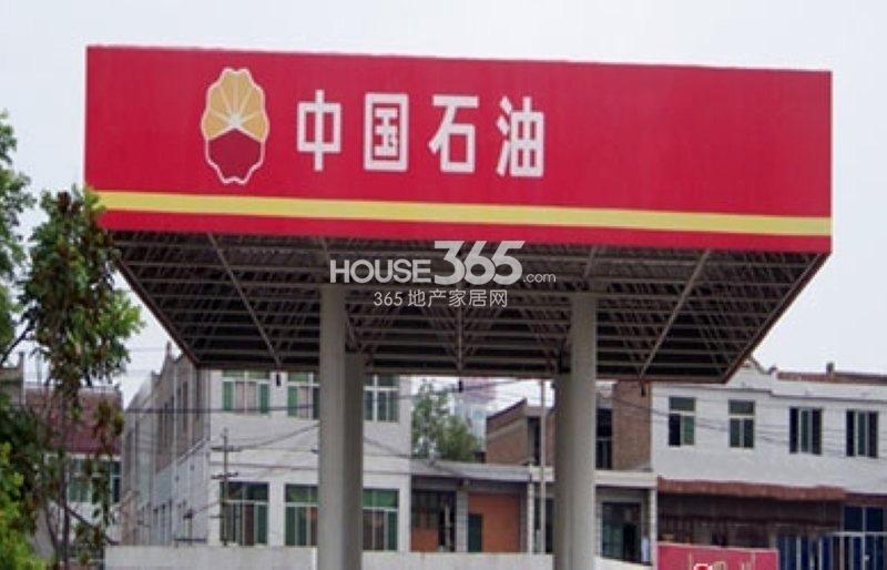 国润城周边-中国石油(2013年4月9日)